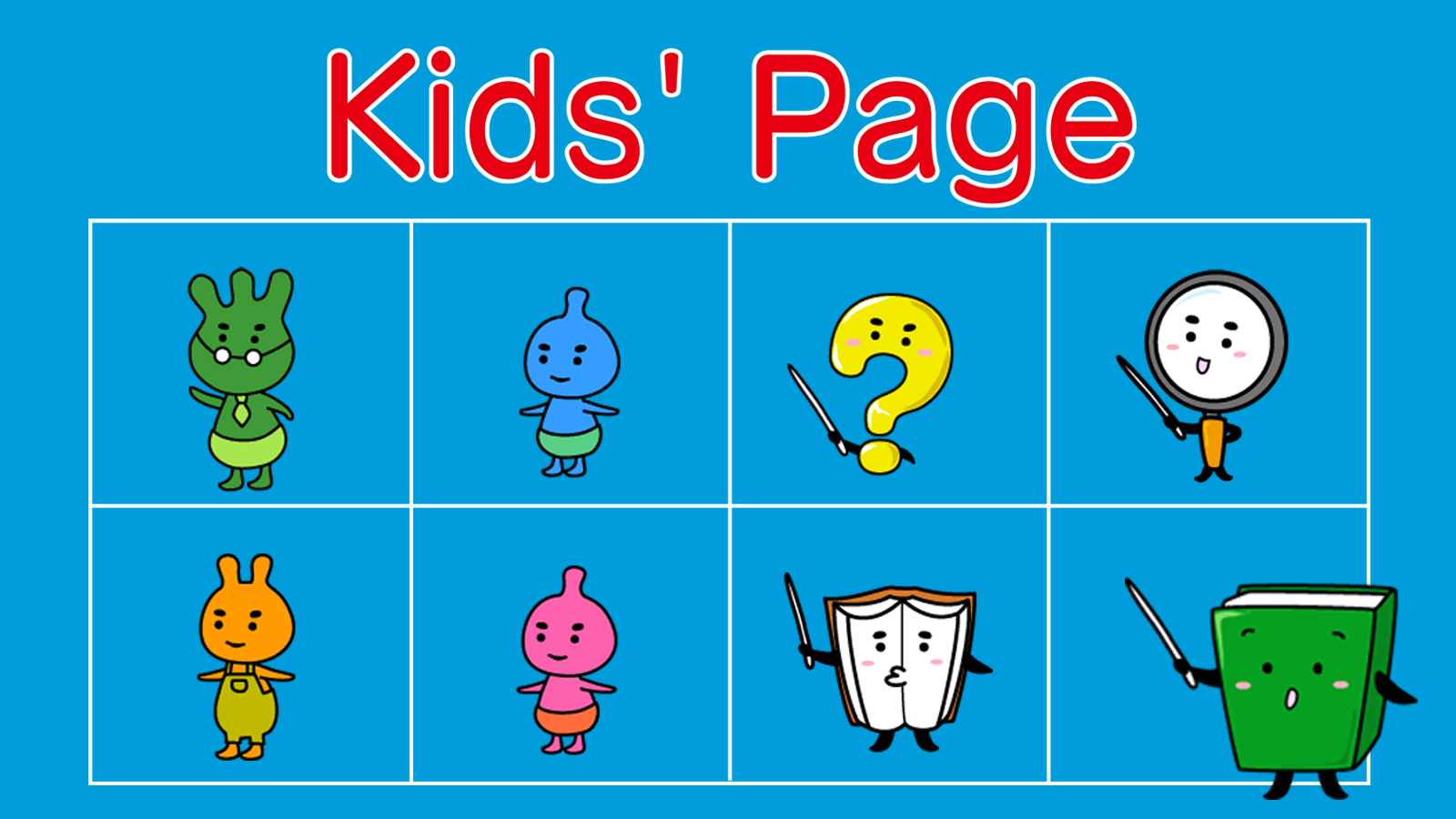 Kids' Page
