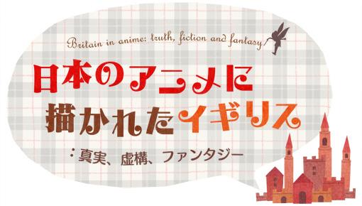 http://www.kodomo.go.jp/img/event/event/20170708.jpg