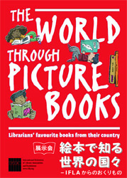The World through Picture Books-Librarians' favourite books from their country