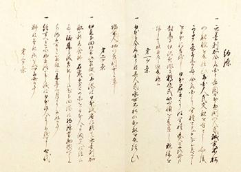 日米和親条約(にちべいわしんじょうやく) | 史料編 | 中高生のための ...