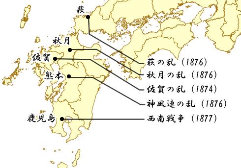反乱 士族 土佐の人物伝 ~維新後の土佐藩~