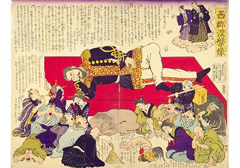 士族の反乱 | テーマ解説 | 中高生のための幕末・明治の日本の歴史事典